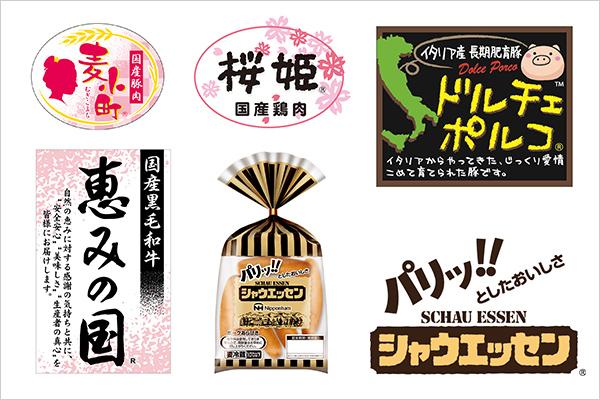 ニッポンハムグループの食の配送