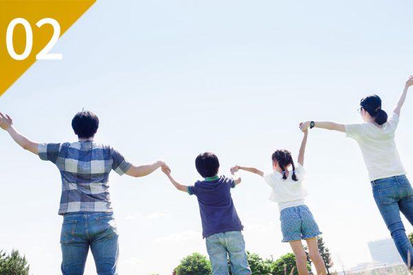 ご家族にも安心な日本チルド物流
