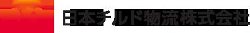日本チルド物流株式会社
