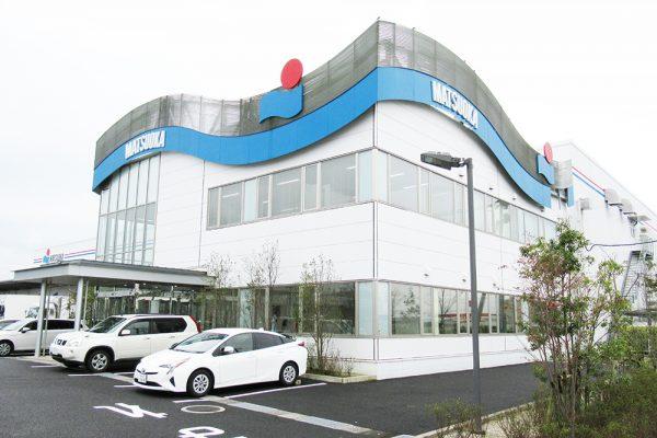 南九州事業所